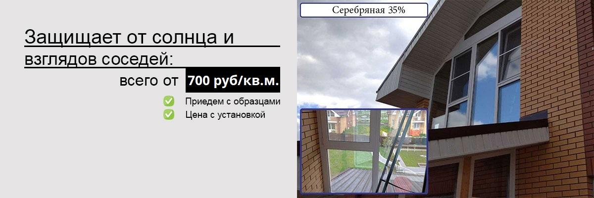 slide-1-balkon