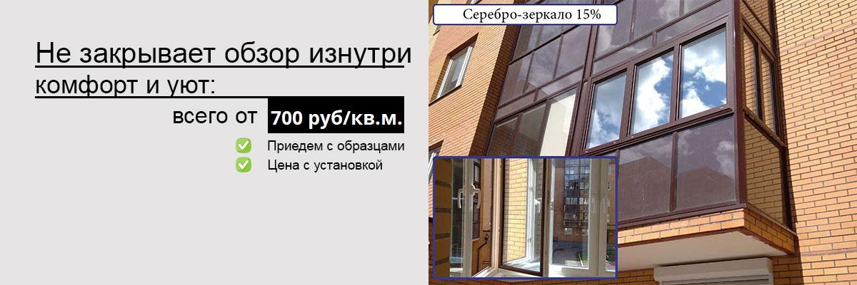 slide-3-balkon