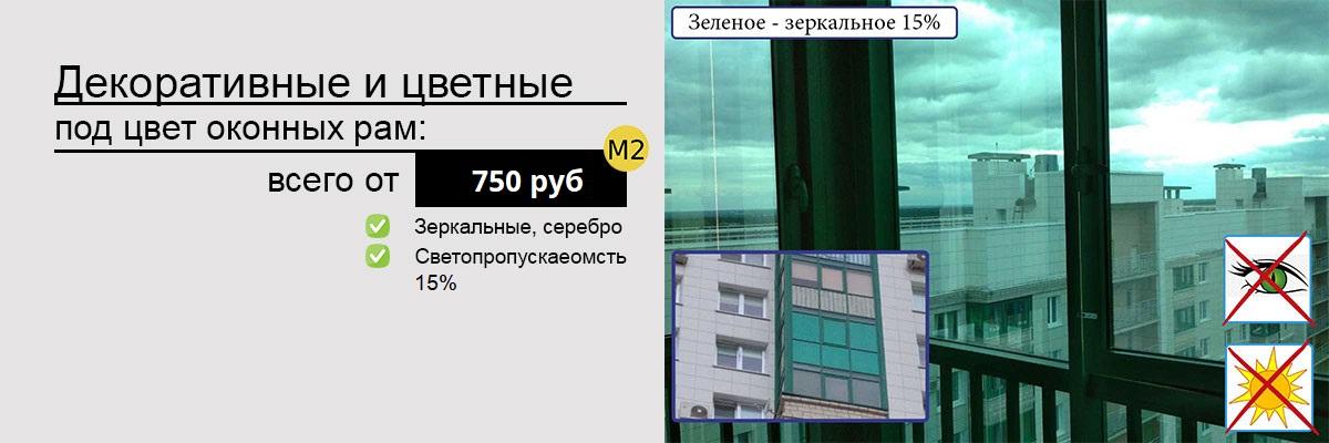 slide-kv-3